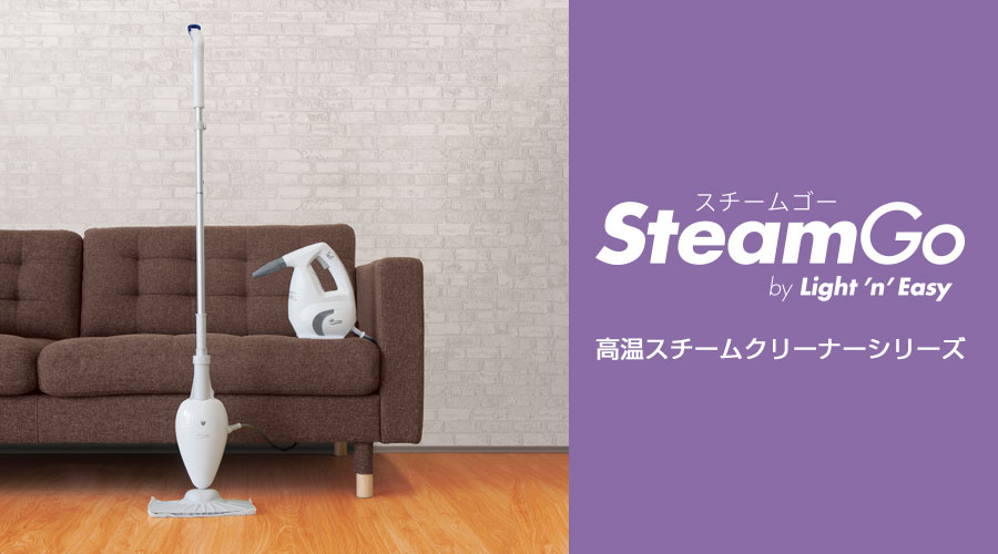 SteamGo by Light'n'Easy