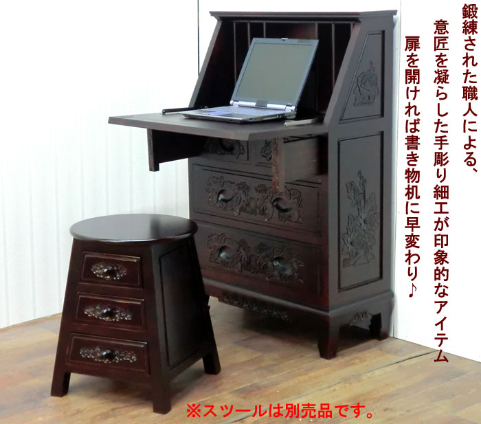 Elmclub rakuten global market writing bureau asian home for Oriental homewares