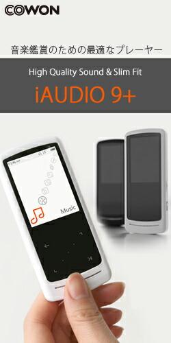 iAUDIO 9+