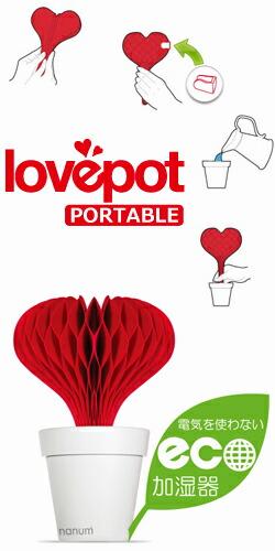 lovepot