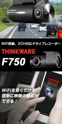 F750set