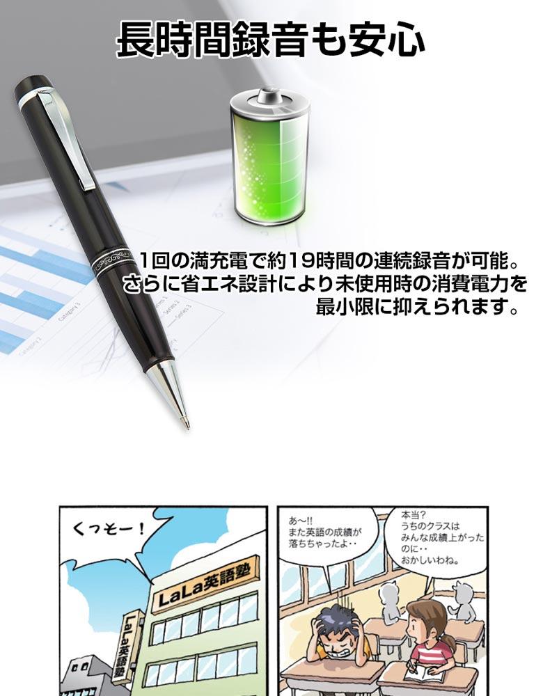 ペン型ボイスレコーダー VR-P005N