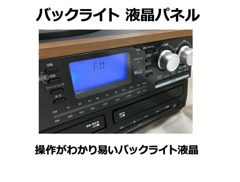 マルチ・オーディオ・レコーダー/プレーヤーDCT-7000W