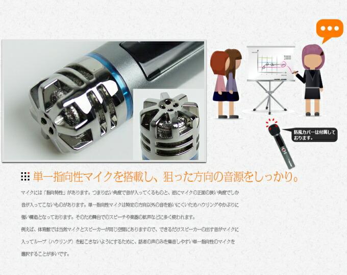 マイク型ボイスレコーダー超小型ボイスレコーダーVR-004SV2