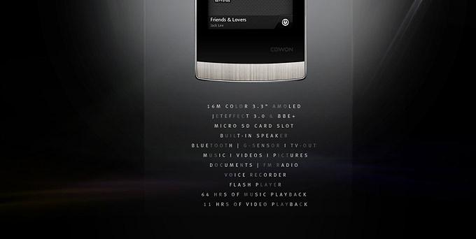 COWON (co-won) J3-8G-WH (8GB model / white)