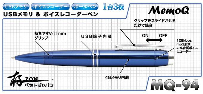 mq-94-main.jpg
