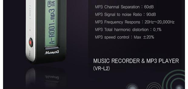 72時間連続録音可能!高感度ボイスレコーダー VR-L2