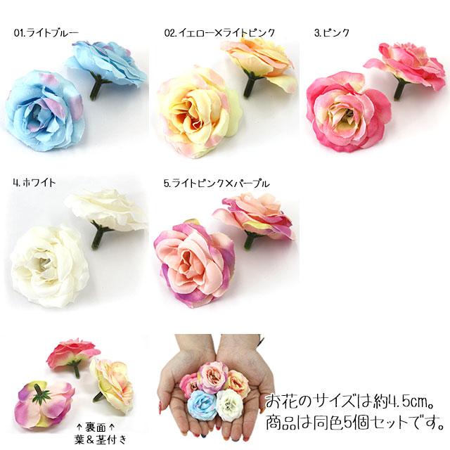 造花バラ小
