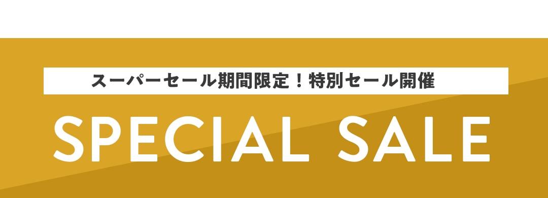 クレージュ/CLAYGE/シャンプー/ヘアパック/セット/ポンプ/スカルプ/頭皮ケア/ボタニカル/楽天/送料無料