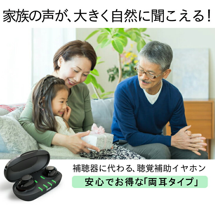 IQbuds BOOST(アイキューバッズ ブースト)