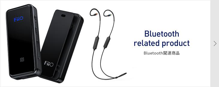 Bluetooth関連製品