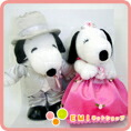 Snoopy message Dole wedding Dole wedding Dole