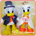 Donald Duck message Dole wedding Dole wedding Dole