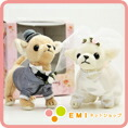 Message Dole wedding Dole wedding Dole including the dog wooden bowl dog sewing