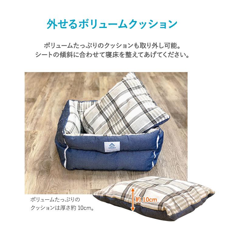 外せるボリュームクッション。ボリュームたっぷりのクッションも取り外し可能。シートの傾斜に合わせて寝床を整えてあげてください。ボリュームたっぷりのクッションは厚さ約10cm