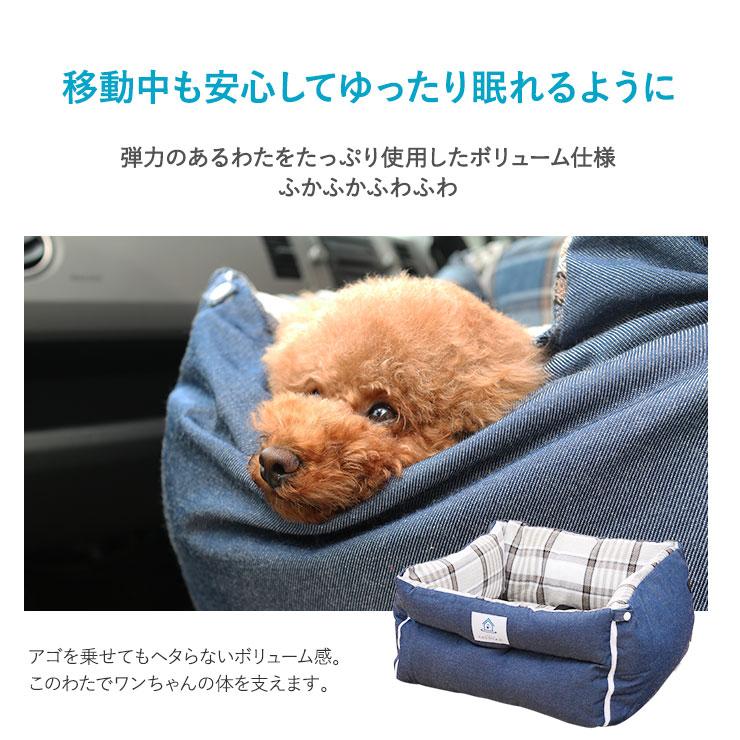 移動中も安心してゆったり眠れるように。弾力のあるわたをたっぷり使用したボリューム使用。アゴを乗せてもヘタらないボリューム感。しっかりとワンちゃんの体を支えます。