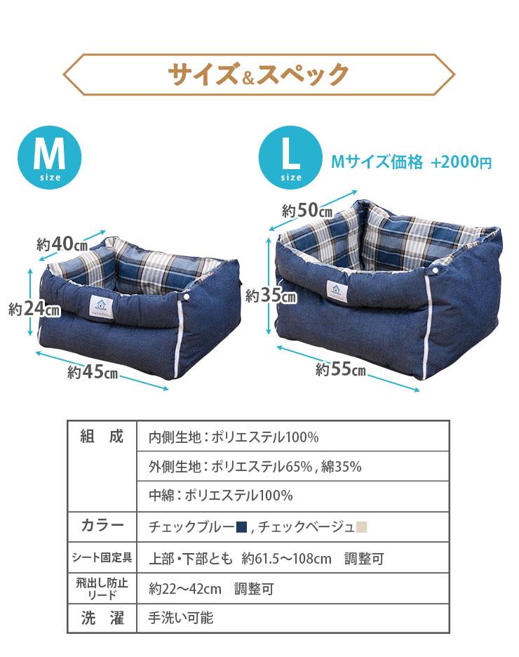 サイズ&スペック。Mサイズ:約45×40×24cm・Lサイズ:約55×50×35cm