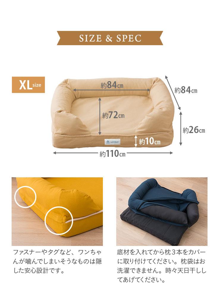 サイズ&スペック。Mサイズ・Lサイズ・XLサイズ