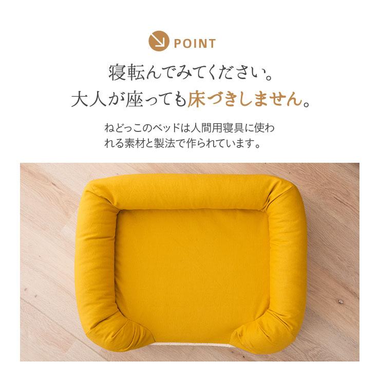 寝転んでみてください。大人が座っても床付きしません。ねどっこのベッドは人間用寝具に使われる素材と製法で作られています。