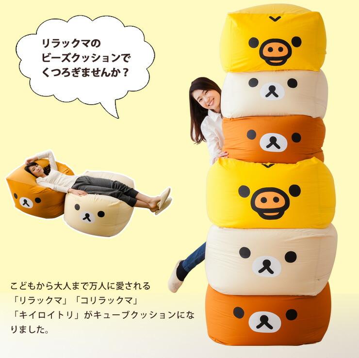 fx-cube-kiiro_02.jpg