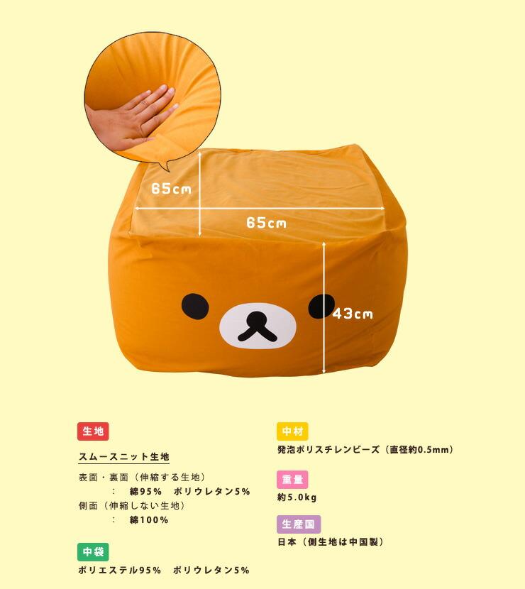 fx-cube-rila_07.jpg