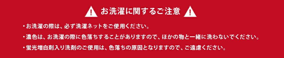 sentaku980.jpg