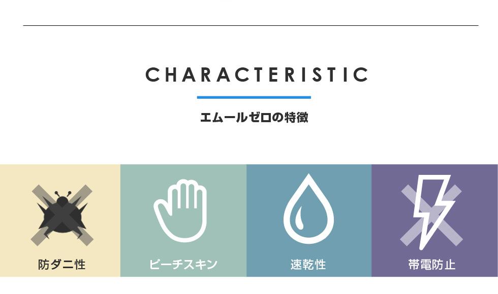 ss-classeset_20.jpg