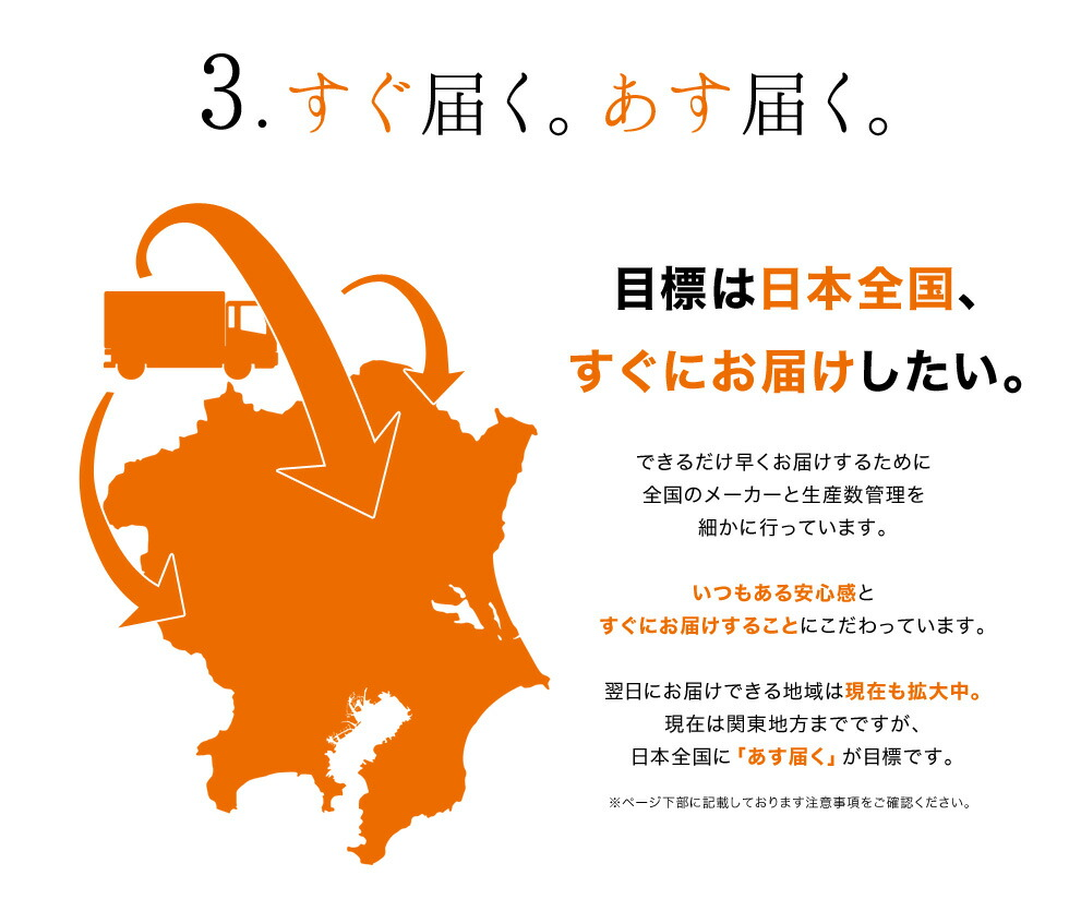 ss-lmr-d_24.jpg