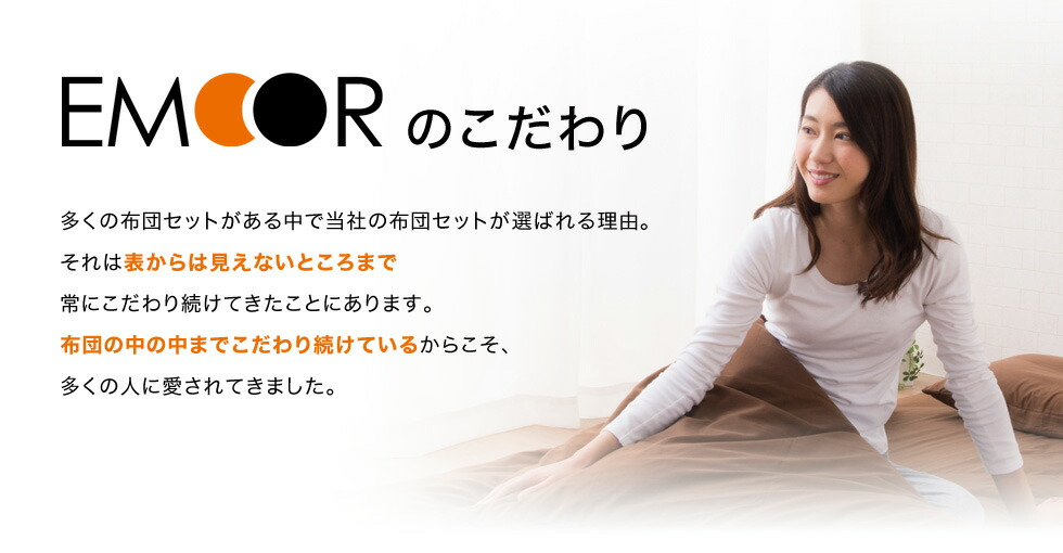 ss-lmr_21.jpg