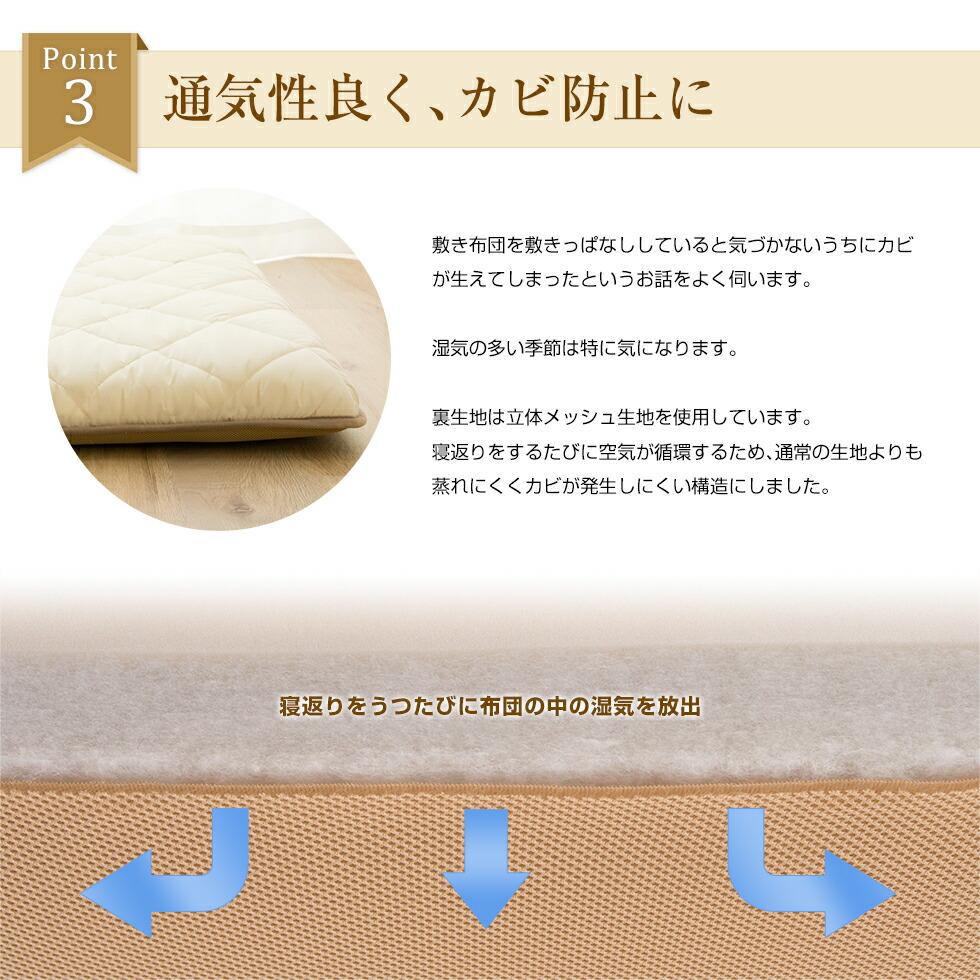 日本製 極厚敷き布団 ボルム