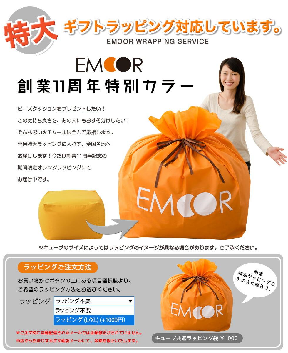 fx-mochi_gift3lx_980.jpg