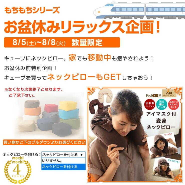 mochi-obon.jpg