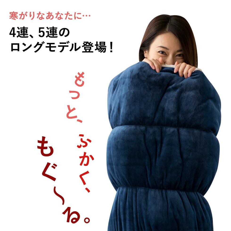 https://image.rakuten.co.jp/emoor/cabinet/emoor010/mn-emmogu_12.jpg