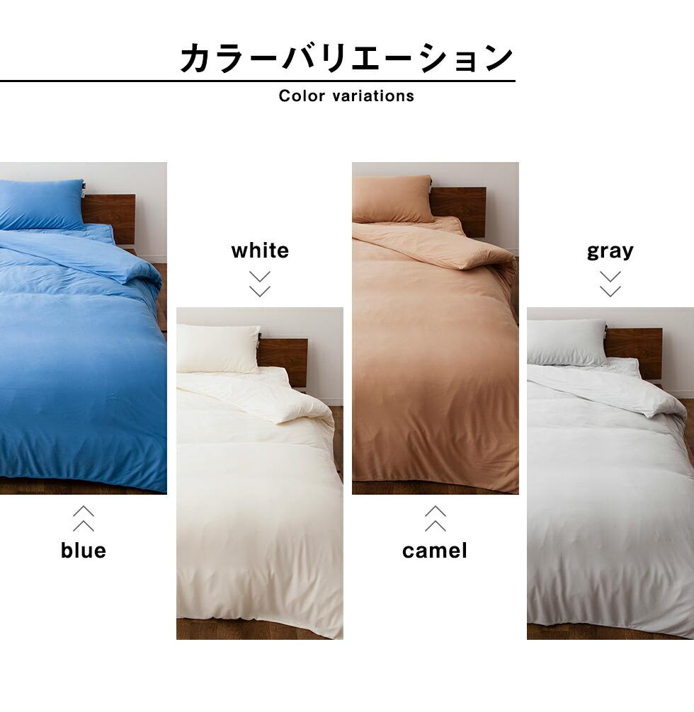 ブルー・ホワイト・キャメル・グレー。豊富なカラーバリエーション
