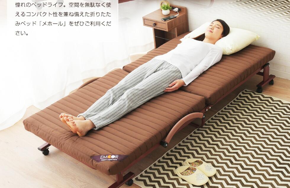 空間を無駄なく使えるコンパクト性を兼ね備えた折りたたみベッド