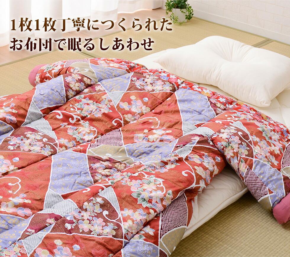1枚1枚丁寧につくられたお布団で眠るしあわせ。