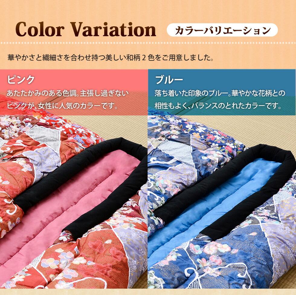 カラーバリエーション。あたたかみのある色調。女性に人気のピンク。落ち着いた印象でバランスの取れたブルー