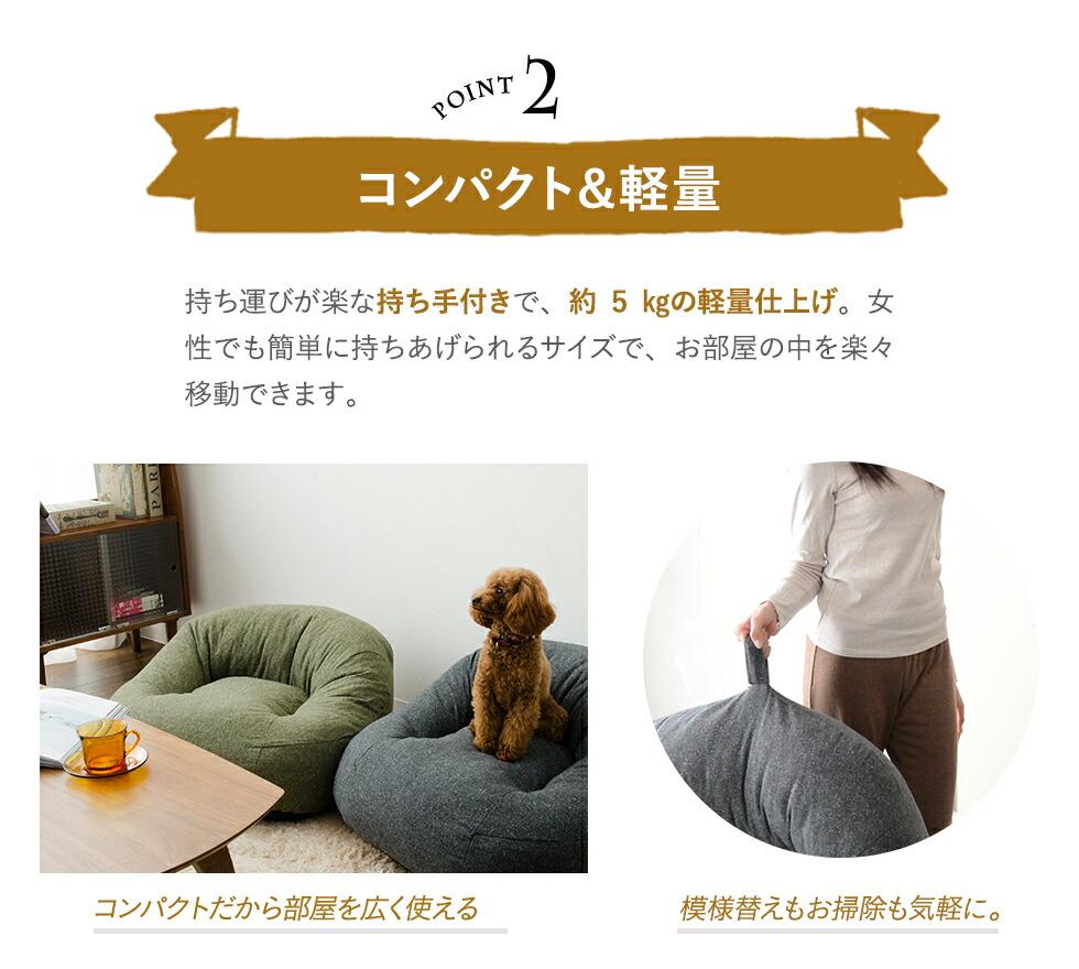 持ち運びが楽な持ち手付きで、約4〜5kgの軽量仕上げ。女性でも簡単に持ち上げられるサイズで、お部屋の中を楽々移動できます。
