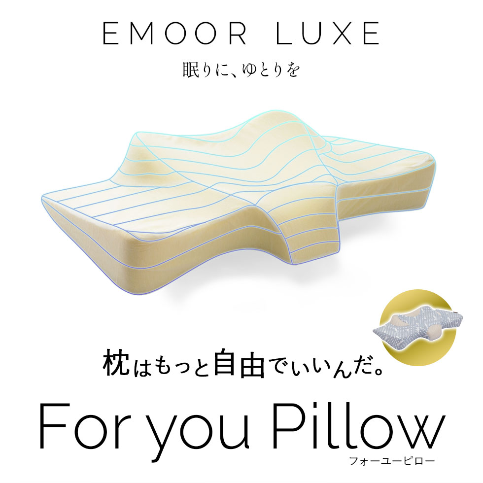 EMOORLUXE For you Pillow