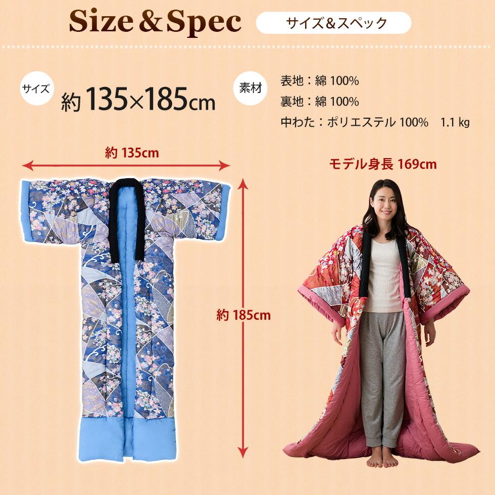サイズ 約135×185cm