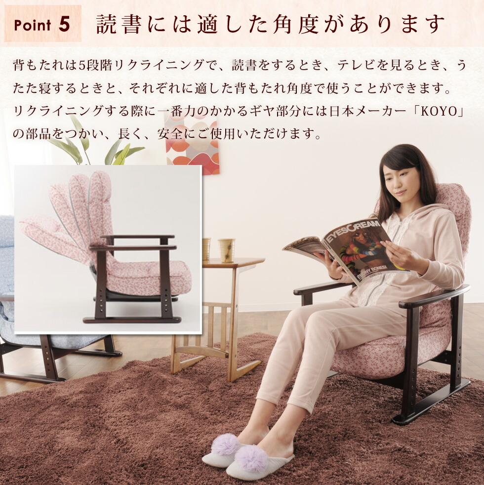 お使いになる方の体型に合わせて4段階(24cm・27cm・30cm・33cm)に座面高さを微調整できます。