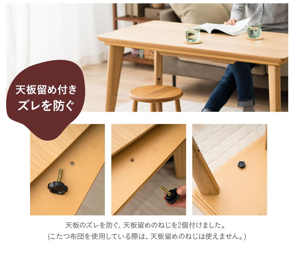 ソファで使うこたつテーブル Rooms