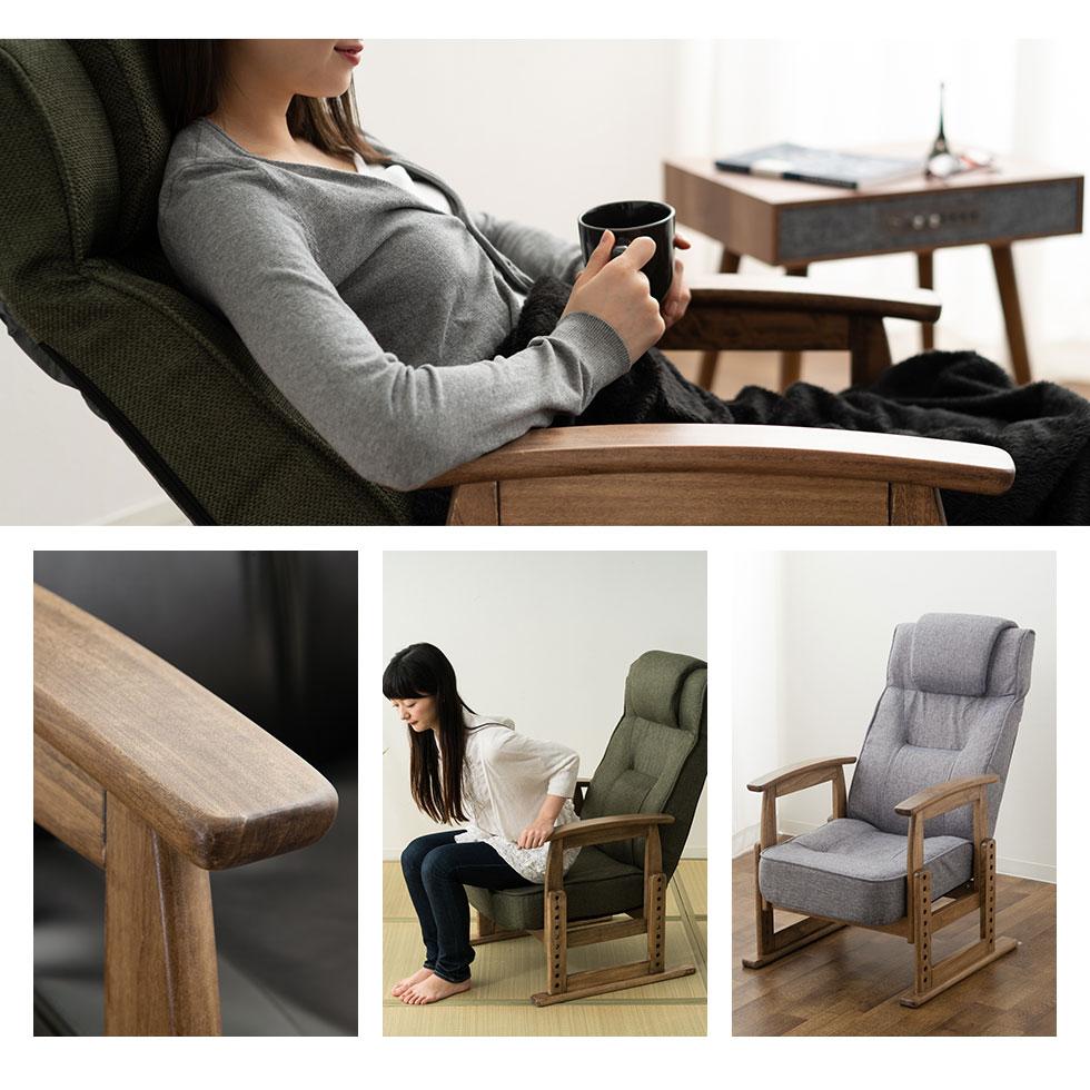 立ち上がりを考えたポケットコイルシート高座椅子