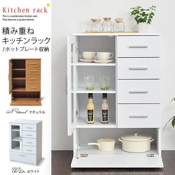 Stackable Kitchen Series Hot Plate Tableware Shelf Kitchen Kitchen Rack  Kitchen Storage Cabinet Kitchen Storage Furniture