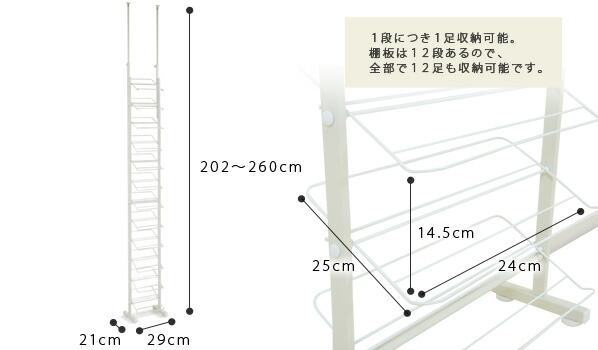 EMOOR Co.Ltd. | Rakuten Global Market: Prop shoe racks ...