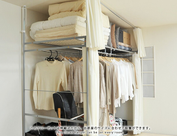 This Closet Is Width Approximately 256 338 Cm Maximum Until A Convenient  Telescopic Movable Size! It Can Also Produce A Walk In Closet Of Longing  And ...