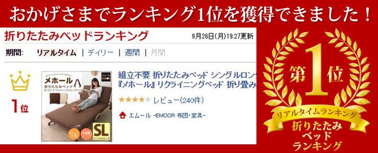 ranking_100003slong.jpg