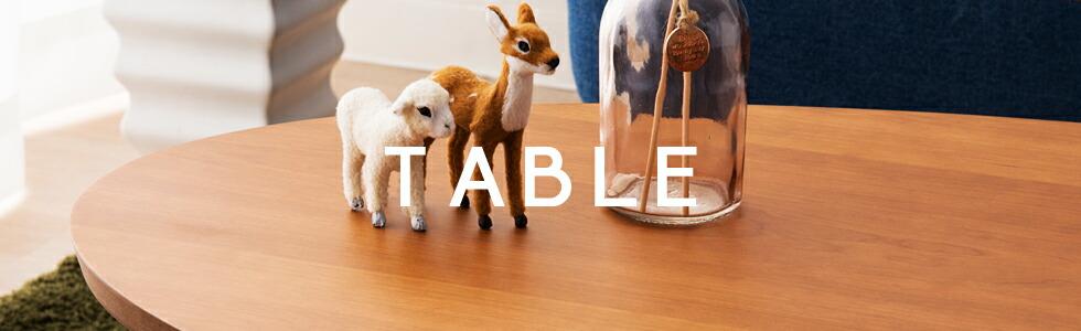 テーブルセクション