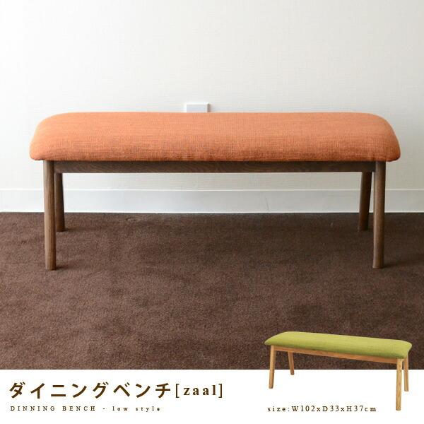 Product Information - EMOOR Co.Ltd. Rakuten Global Market: Natural Wood Ash Dining