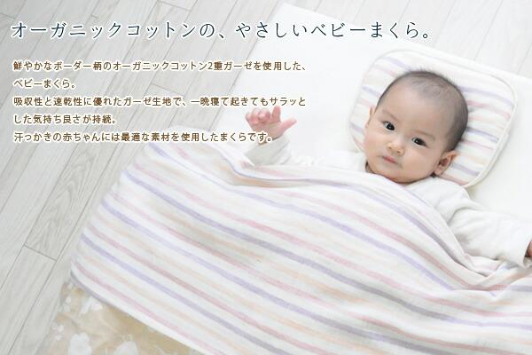 Emoor Co Ltd Rakuten Global Market Japan Made Additive